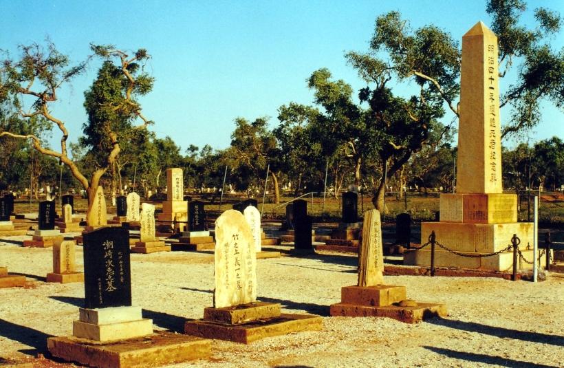 08-24-2000 jap cemetery.jpg